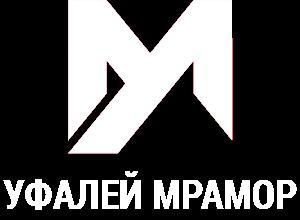 Уфалей Мрамор - ИП Абдурахимов Е.Ю.